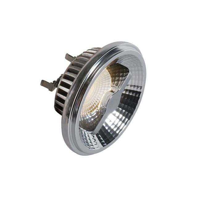 Λαμπτήρας-LED-G53-AR111-12W-36V-3000K-με-δυνατότητα-ρύθμισης