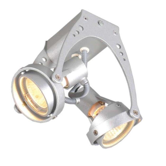 Spot-Dexi-2-αλουμίνιο