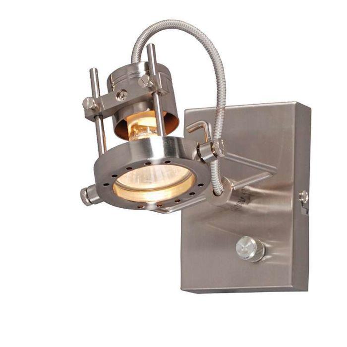 Φωτιστικό-τοίχου-Suplux-1-με-αμυδρό-χάλυβα